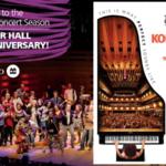 Koerner-Hall-10th-Anniversary
